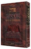 Schottenstein Edition Weekday Siddur Interlinear - Ashkenaz [Hardcover]