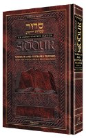 Schottenstein Edition Weekday Siddur Interlinear Pocket Size Sefard [Paperback]