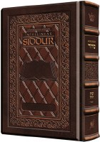 Schottenstein Interlinear Weekday Siddur - Hand-tooled Two-Tone Brown Leather - Ashkenaz