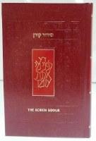 Koren Sacks Siddur Hebrew and English Sefard [Hardcover]