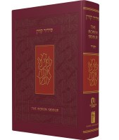 The Koren Sacks Siddur - Sepharad - A Hebrew-English Prayerbook, Compact Size, Softcover