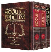 The Schottenstein Edition Interlinear Siddur and Tehillim - Pocket Size - 3 Volume Slipcased Set - Ashkenaz