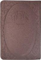 Siddur Kaftor Veferach Weekday Faux Leather Flexible Cover Medium Size Sefard Burgundy [Paperback]