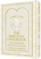The Simchah Handbook [Hardcover]