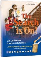 The Search is On [Hardcover]