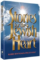 Stories For The Jewish Heart - Hardcover