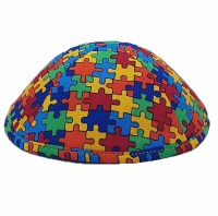 Star Kipppah Puzzle Multi Size 3