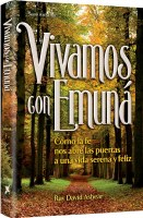 Living Emunah Spanish Edition [Hardcover]