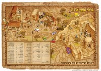 Meah Brochos 100 Blessings Laminated Sukkah Poster