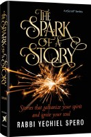 The Spark of a Story [Hardcover]