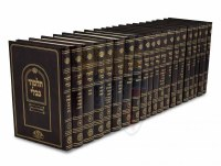 Shas Peninim Blum 20 Volume Set [Hardcover]