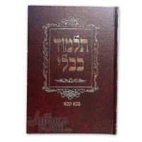 Shas Peninim Shas Leyisroel Complete Set [Hardcover]