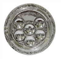 Seder Plate Silver Plated Leaf Design