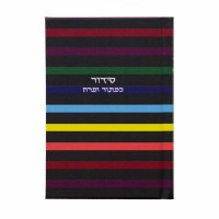 Siddur Kaftor Veferach Multi Color Striped Faux Leather Medium Size Sefard [Hardcover]