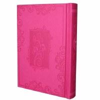Siddur Kaftor Veferach Small Size Sefard Hot Pink Blossoms Design [Hardcover]