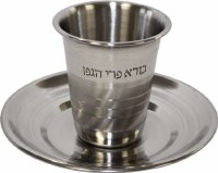 Stainless Steel Kiddush Cup with Saucer Stripe Design