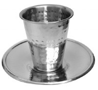 Stainless Steel Hammered Kiddush Cup with Plate