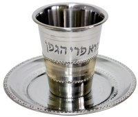 Stainless Steel Kiddush Cup With Plate Stone Design