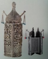 "Sefer Torah Blue Sefardic Metal 8"""