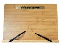 Tabletop Shtender Bamboo Adjustable with V'hagisa Bo Yomam VaLayla Plate