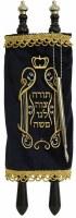 "Sefer Torah Large Size 18"""