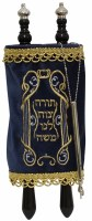 Sefer Torah Medium Size with Laminated Alef Bais Torah 16""