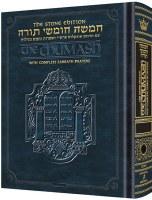 Stone Edition Chumash - Bereishis - Personal Size - Sefard