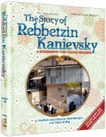 The Story Of Rebbetzin Kanievsky [Hardcover]