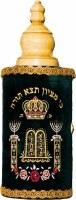 """Medium Sefer Torah with Velvet Cover Sefardi 18"""""""