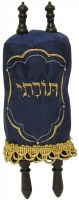 Sefer Torah Small  Laminated Alef Bais 10""
