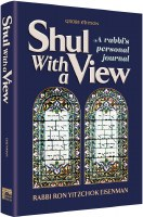 Shul with a View [Hardcover]