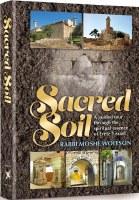Sacred Soil [Hardcover]