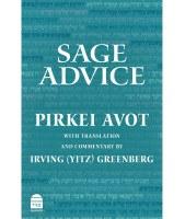 Sage Advice: Pirkei Avot [Hardcover]