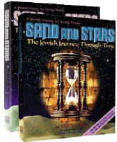 Sand and Stars 2 Volume Slipcased Set