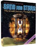 Sand and Stars I [Hardcover]