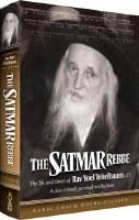 The Satmar Rebbe [Paperback]