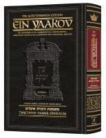 Schottenstein Edition Ein Yaakov Taanis Shekalim [Hardcover]