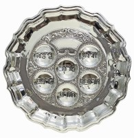 Seder Plate Silver Plated Wave Design