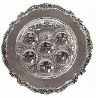 Seder Plate Silver Plated Floral Design