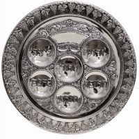 Seder Plate Silver Plated Designed with Classic Grape and Paisley Border 15""