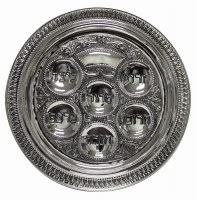 """Seder Plate Silver Plated Classic Design 12"""""""