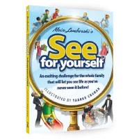 See for Yourself [Hardcover]