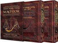 Artscroll Interlinear Machzorim Schottenstein Edition 2 Volume Slipcased Set Pocket Size Sefard [Hardcover]