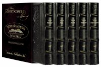 Artscroll Interlinear Machzorim Schottenstein Edition 5 Volume Slipcased Set Full Size Yerushalayim Brown Leather Sefard