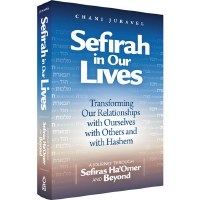 Sefirah in Our Lives [Hardcover]