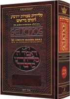 Schottenstein Edition Interlinear Selichos Pocket Size Polin Sefard [Hardcover]