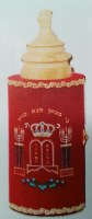 Sephardic Sefer Torah with Velvet Cover 12""