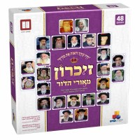 Zikaron Memory Card Game Sephardic Gedolim Pictures 48 Cards