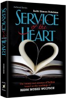 Service of the Heart [Hardcover]