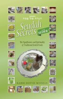 Seudah Secrets on the Seder [Hardcover]